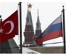 Rusya krizinin faturası bize yansıdı