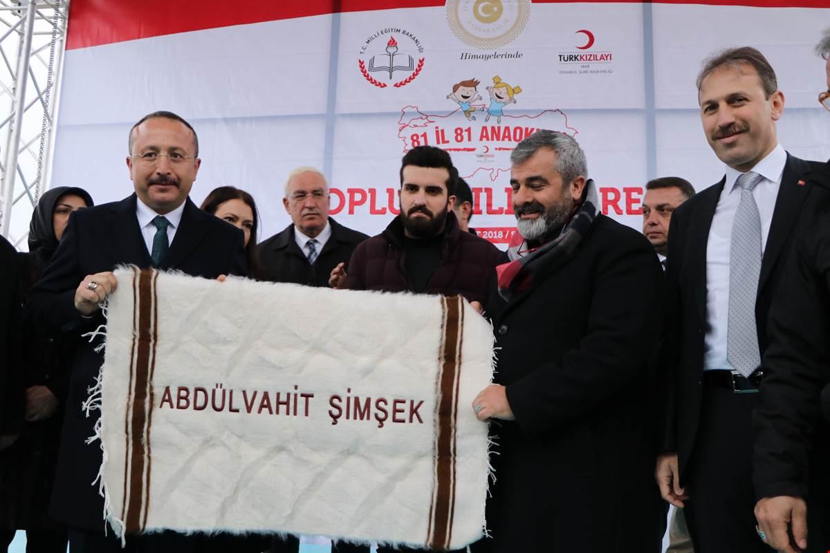 """""""81 İl 81 Anaokulu"""" Toplu Açılış Töreni"""