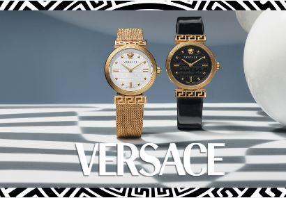 Versace Markası Hakkında