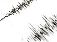 Kars'ta 4.2 büyüklüğünde deprem (Kars haberleri)
