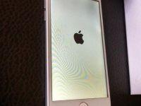 İşte merakla beklenen iPhone 6